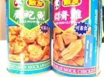 Mock Abalone and Mock Chicken from an Asian market