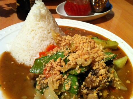 Pra Ram (Peanut Sauce) from Thai Tanee